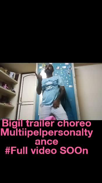 Bigil Trailer Choreo  practice  first time multipelpersonalitydance