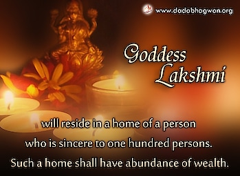 Do You Know that Goddess Lakshmi, the Goddess of wealth says that she will reside in a home of a person who is sincere to one hundred persons. This means that such a home will have an abundance of wealth. The other homes will be rewarded only proportionately to their effort and hard work.  Find out more: https://www.dadabhagwan.org/path-to-happiness/spiritual-science/knowing-god/goddess-lakshmi/  #dadabhagwan #dadabhagwanfoundation #money #lakshmi #diwali #diwali2019 #diwalijewellery #wealth #goddess #goddesslakshmi #goddess-lakshmi