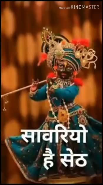 #sawra  #krishnabhajan  #radha-krishna  #bhaktichannal  #bagvan