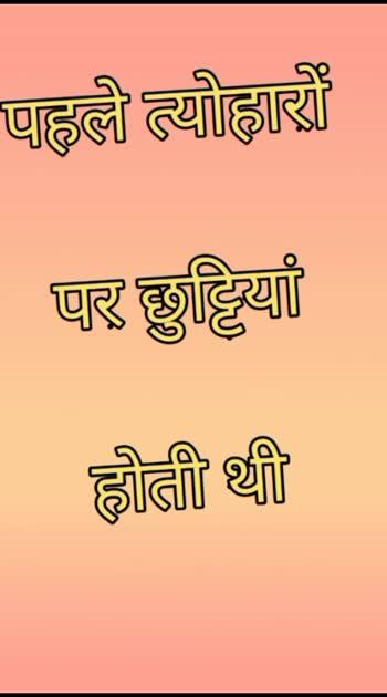 #quote #dard-e-mohabbat #dard-e-dil