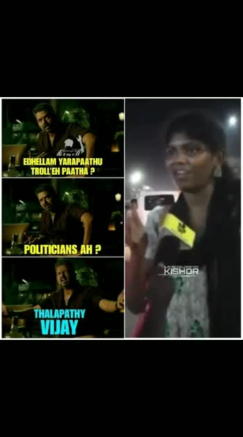 #thalapthy_vijay #vijayfansforever