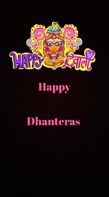 Happy dhanteras all.....  #happy_diwali #dhanteras