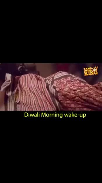 #diwali2019 #bonus #tamilvideo #videomemes