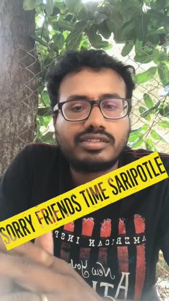 Sorry friends time saripotle  #apple  #1lak  #dubai #Burj #khalifa #towers #youtube  #travel #sarcastic Today#kairathabadganesh #nimajjanam  #ganeshnimajjanam #ganedhchaturthi #oneplus #phone #mi ##ganesh2019 #ganesh #vinayakachavithi #nimajjan #lordganesh #ganeshsongs #ganeshvideosongs#secrets #reveal  #worldbigbridge  #indiafacts  #happy #indipendenceday #roposo #roposoearmoney  #Bestlifetips  #respect #trust #life hacks ##girlsfacts #womanfacts #coolfacts  #computerfacts #modifacts #mindblowingfacts #randomfacts  #physologicalfacts #Late night sleep is cool but waking up early is amazing.mindblowingfacts #foodfacts #waterfacts #animalsfacts   http://bit.ly/Sreedharmania More videos subscribe my youtube channel pls subscribe like share friends comment thank you your support  #roposotelugu  ;-#roposo #roposostar #risingstar #telugu #realfacts #physologicalfacts #unknownfacts #realstories #mysteries #5facts #sridharmania # connectingsridhar  #roposotv #mindblowingfacts