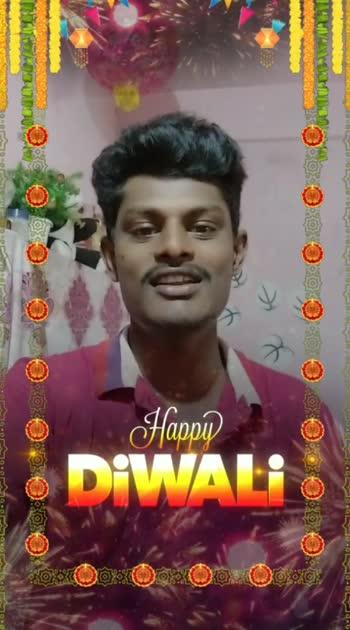 செந்தமிழ் தேன் மொழியால்..  #happydiwali #roposo  #singingstar #roposostar #diwalicelebration