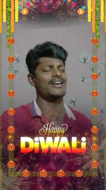 செவ்வழனி சின்ன கனி..  #roposostar   #roposodiwali   #singingstar  #diwali #diwali2019   #diwalicelebration  #happydiwali