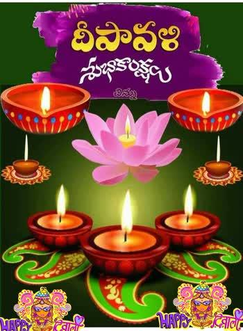 #happydiwali #happydiwali