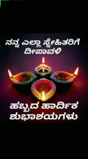 #happydiwaliinadvance