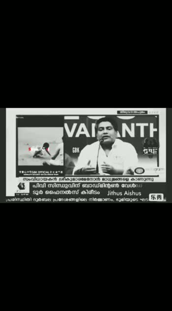 😂😂😂#vijay #vijayfankerala #mass