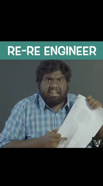 RE RE ENGINEER