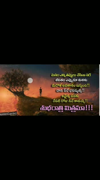 good night frnds... wait 4 newday