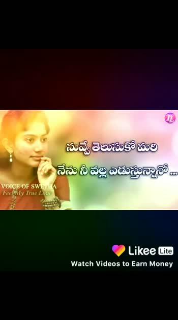 Sudhakar#