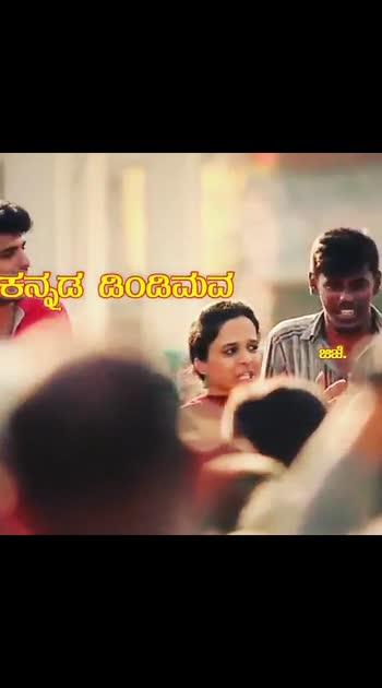 #karnataka