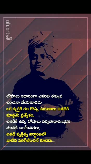 👍👍👍  #ropososoulfulquoteschannel  #roposoquoteschannel  #roposoteluguchannel  #quotesoftheday