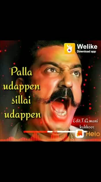 #sutta tamilan sangha tamilan......