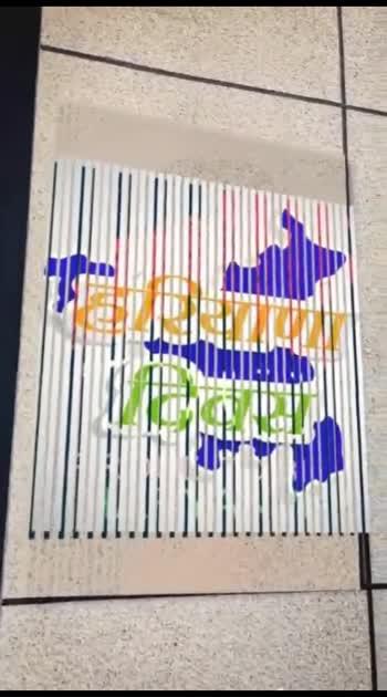 happy Haryana Day... Jai Haryana