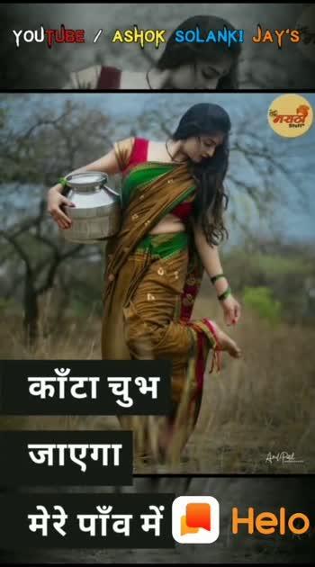 Mahakal  Mahakal