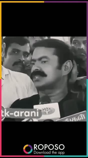 #seeman #seemanspeech #indianpolitics #tnpolitics  #hindidialogue #tamildialogue #tamilan