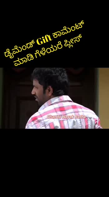 #love_whatsapp_status #kannadalovesongs