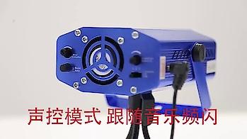Proiettore di luce laser per Natale - JETLASERS  https://www.laserpotenti.com/proiettore-laser/c-47_77.html  In alcuni paesi, il costo della gestione di un proiettore laser può essere proibitivo. Il culmine di questa storia è l'illuminazione laser. Non è un'alternativa diretta al potente puntatore laser perché non comporta elettricità. Può rifrarre i raggi del sole in una stanza buia e fornire un alto potere a questo. Il contesto è sicuramente diverso dal nostro uso del proiettore laser, ma ciò che conta è il miglioramento della vita delle persone.  È possibile variare la velocità di accensione e spegnimento dei proiettori laser. E anche se potresti non desiderare gli stessi effetti per il tuo puntatore laser, puoi comunque usare i timer per risparmiare denaro, garantire sicurezza e creare effetti visivi all'aperto. Basta collegare l'unità a una presa. La luce laser verde si accende quando la stanza si oscura e si spegne all'alba. Una luce notturna si adatta particolarmente a un corridoio o alla camera dei bambini.  Anche se esistono diversi tipi di strumenti di misurazione della linea come il righello, la linea o la fune, il funzionamento manuale può sempre essere influenzato da ambienti esterni come condizioni meteorologiche, umidità, distanza o altezza, ecc. Il funzionamento manuale degli strumenti di misurazione della linea non può sempre allineamento perfetto preciso come il proiettore laser economico per Natale. Inoltre, non sono in grado di proteggere i LED da improvvisi cambiamenti della tensione di alimentazione.