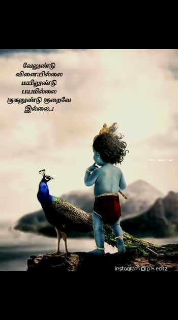 #muruganthunai #godsongs