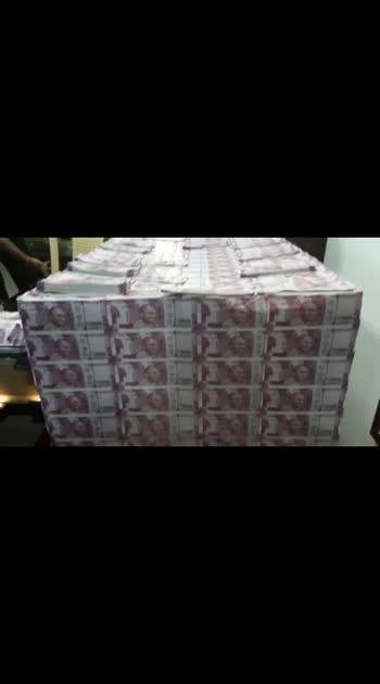 balck money