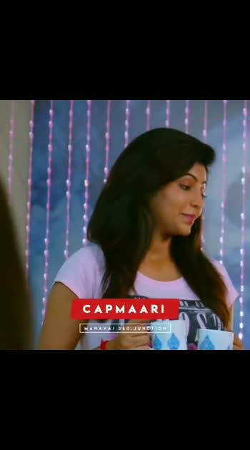 #capmaari #hotscene #double-meaning