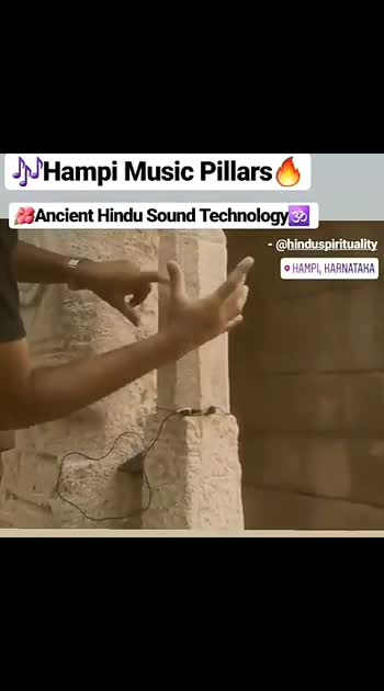 Hampi musical pillars INCREDIBLE BHARATA 🇮🇳 अतुल्य भारत 😍 । । । ।। । ।।।। । । ।Please share this information with all and this is not possible without you 🙏. . . ..।..।.#bhole #mahakal #aghori #vedas #bharat #harharmahadevॐ #krishna #radhakrishna #lordvishnu #lordrama #hindugods #vedicdharm  #ancientindia #hanuman #southindianweddings #indianculture #sanatandharma #shiv #hinduism #hindutemple #incredibleindia #hindugoddess#maadurga#spiritual#spirituality#indianhistory#indianscience#indianhistory #hindugirls#hindurashtra । ।