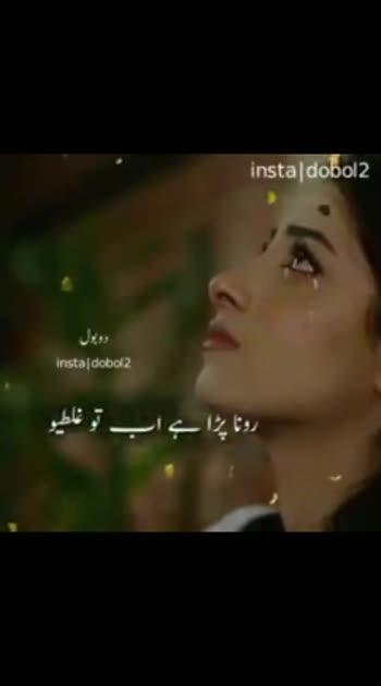 #broken_angel  #broken_heart_n_feelings  #brokenlove