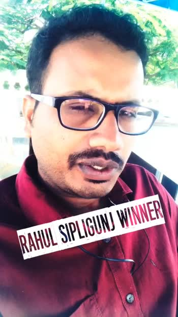Bigg boss winner Rahul Sipligunj  #rahulsipligunj #srumukhi  #Nagarjuna #chiranjeevi  #apple #1lak  #dubai #Burj #khalifa #towers #youtube  #travel #sarcastic Today#kairathabadganesh #nimajjanam  #ganeshnimajjanam #ganedhchaturthi #oneplus #phone #mi ##ganesh2019 #ganesh #vinayakachavithi #nimajjan #lordganesh #ganeshsongs #ganeshvideosongs#secrets #reveal  #worldbigbridge  #indiafacts  #happy #indipendenceday #roposo #roposoearmoney  #Bestlifetips  #respect #trust #life hacks ##girlsfacts #womanfacts #coolfacts  #computerfacts #modifacts #mindblowingfacts #randomfacts  #physologicalfacts #Late night sleep is cool but waking up early is amazing.mindblowingfacts #foodfacts #waterfacts #animalsfacts   http://bit.ly/Sreedharmania More videos subscribe my youtube channel pls subscribe like share friends comment thank you your support  #roposotelugu  ;-#roposo #roposostar #risingstar #telugu #realfacts #physologicalfacts #unknownfacts #realstories #mysteries #5facts #sridharmania # connectingsridhar  #roposotv #mindblowingfacts