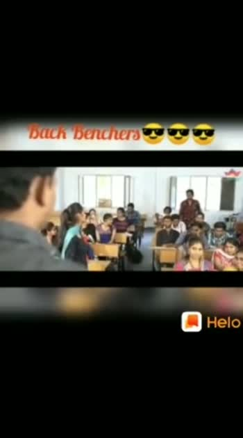 that's backbencher students