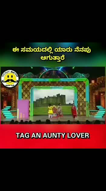 #auntylovers