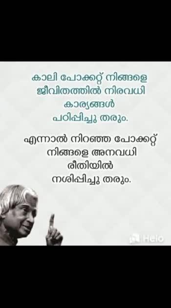 #motivation #abjabdulkalam