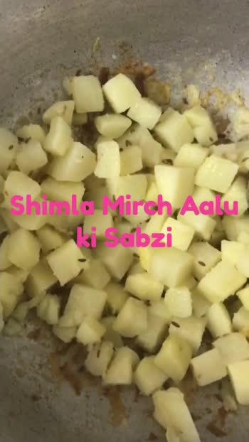 Shimla Mirch Aalu ki sabzi #tastyfood #delicious #Foodie #NorthIndianFood  @roposoindiaofficial