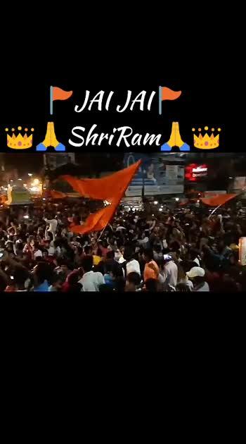 #jaishriraam