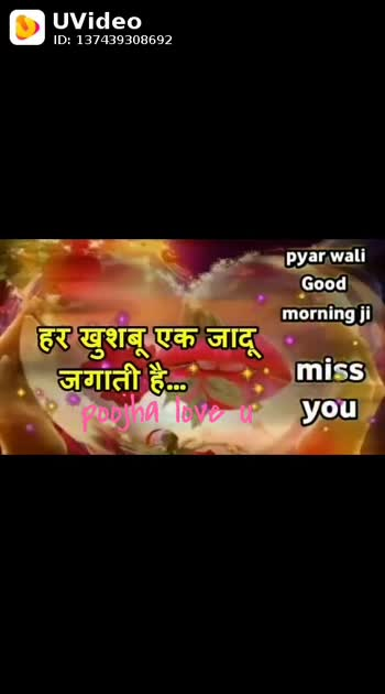 #ludhianalive #punjabiway #delhifashionblogger #jha #