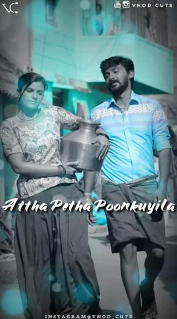 #othaiyadi_pathayila