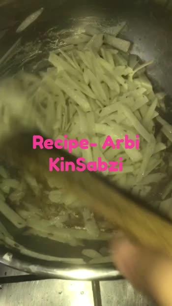 Arbi ki sabzi #Recipe #northindianfood #dinnertime #Tasty #Foodie  @roposoindiaofficial