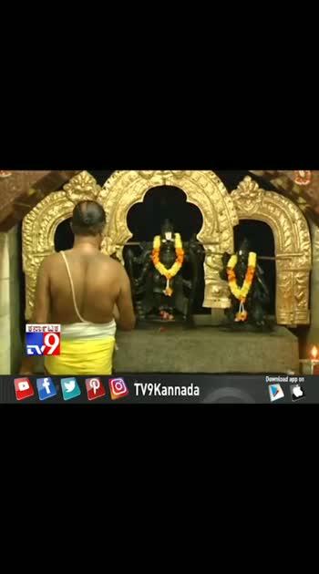 #bhakti-tvchannal