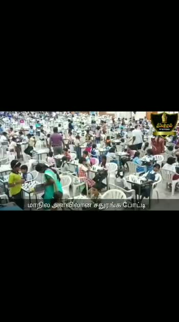 https://youtu.be/thV2-y1nQ7Q  #theepandhamlive #theepandham-roposo #tamil #tamilnadu #trend