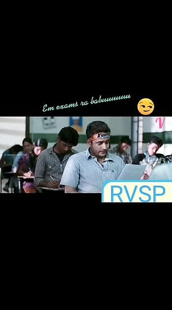exams exams .....#####