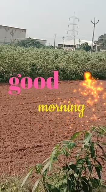 #goodmorning #goodmorning #goodmorning
