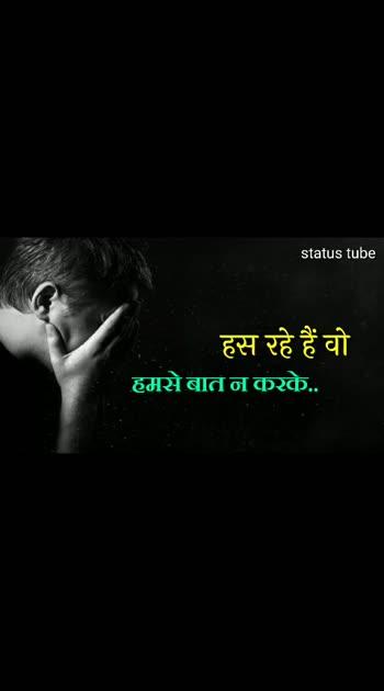 #roposo #verifiedprofile #beingsnikhil #sad_status #sadstatus #sad_whatsapp_status #sadquotes #love-status-roposo-beats