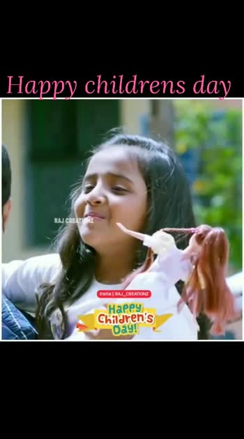 #childrensday_special #childrensday #childrenlove #childhood