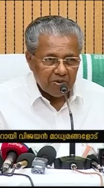 ldf govt won't give security to women visiting sabrimala