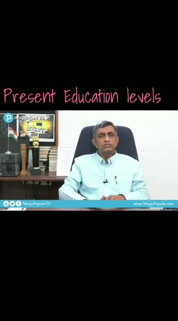 Present Education levels & system, #educationsystem #educationindia #educationtelugu #educationforall
