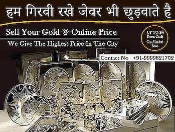 Make more cash by selling free precious stones in Khan Market with none other than money for gold. When selling valuable metal and stones this way, you should have the correct buyer in your group. In the event that you wish to think about us, at that point you should talk with our specialists. We are accessible 24x7 to assist you with excursion with your arrangement. When searching for the best help from the best experts, you have us. Get in touch with us now. Contact No 9999198264 ,9999821723  https://www.cashfordiamond.co.in/blog/cash-for-jewelry-near-me.php