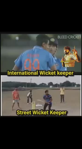 #streetstyle  #wicketkeeper