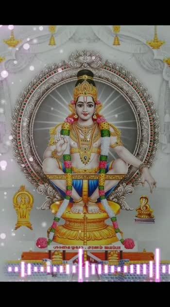 Saranam ayyappa #devotionalsongs #tamildevotional #tamildevotionalsong