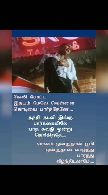 #kadhalkonden #dhanush #yuvanshankarraja #u1_magic #thottuthottu